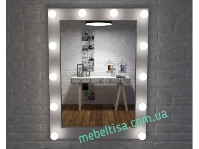 Гримерное зеркало с лампами Амадео