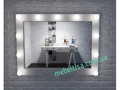 Гримерное зеркало с лампами Жасмин