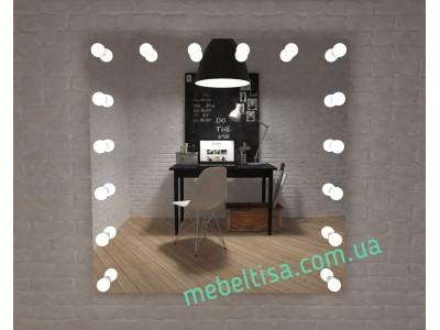 Гримерное зеркало с лампами Монако