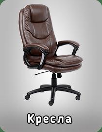 Кресла Тиса Мебель